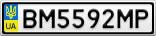 Номерной знак - BM5592MP