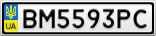 Номерной знак - BM5593PC