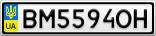Номерной знак - BM5594OH