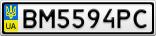 Номерной знак - BM5594PC