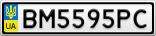 Номерной знак - BM5595PC