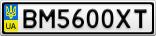 Номерной знак - BM5600XT