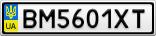 Номерной знак - BM5601XT