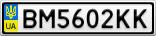 Номерной знак - BM5602KK