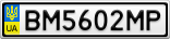 Номерной знак - BM5602MP
