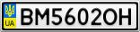 Номерной знак - BM5602OH