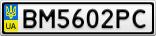 Номерной знак - BM5602PC