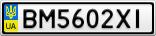 Номерной знак - BM5602XI