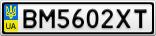 Номерной знак - BM5602XT