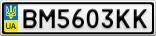 Номерной знак - BM5603KK