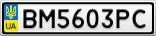 Номерной знак - BM5603PC