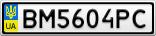 Номерной знак - BM5604PC