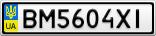 Номерной знак - BM5604XI
