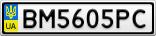 Номерной знак - BM5605PC