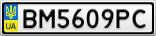 Номерной знак - BM5609PC