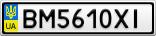 Номерной знак - BM5610XI