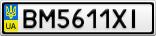 Номерной знак - BM5611XI