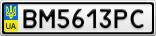 Номерной знак - BM5613PC