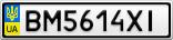 Номерной знак - BM5614XI