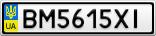 Номерной знак - BM5615XI