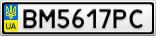 Номерной знак - BM5617PC
