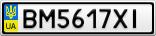 Номерной знак - BM5617XI