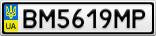 Номерной знак - BM5619MP