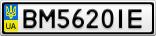 Номерной знак - BM5620IE
