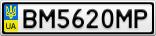 Номерной знак - BM5620MP