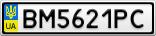 Номерной знак - BM5621PC