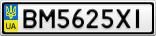 Номерной знак - BM5625XI