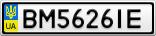Номерной знак - BM5626IE