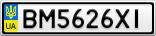 Номерной знак - BM5626XI