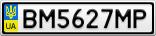 Номерной знак - BM5627MP