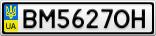 Номерной знак - BM5627OH