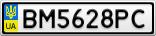 Номерной знак - BM5628PC
