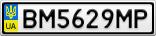 Номерной знак - BM5629MP
