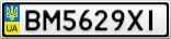 Номерной знак - BM5629XI