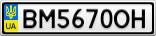 Номерной знак - BM5670OH