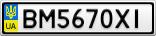 Номерной знак - BM5670XI