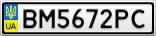 Номерной знак - BM5672PC