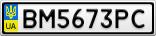 Номерной знак - BM5673PC