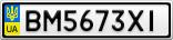 Номерной знак - BM5673XI