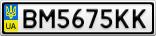 Номерной знак - BM5675KK