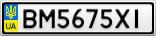 Номерной знак - BM5675XI