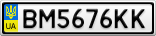 Номерной знак - BM5676KK