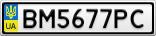 Номерной знак - BM5677PC