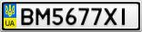 Номерной знак - BM5677XI