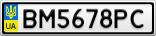 Номерной знак - BM5678PC