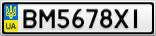 Номерной знак - BM5678XI